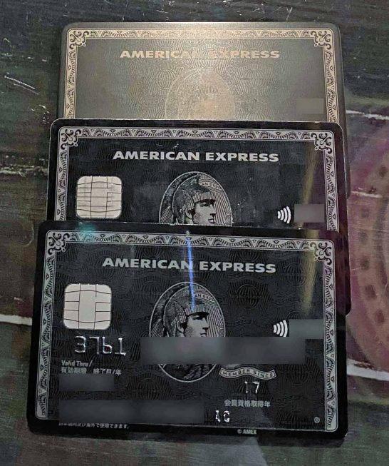 アメックスセンチュリオンのACカード、基本カード、チタンカード