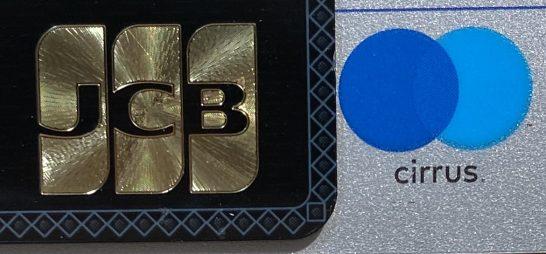 JCBとシーラスのロゴ