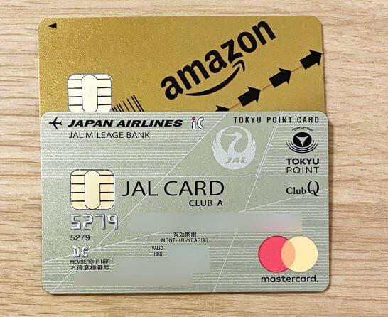 JALカードとAmazonカード