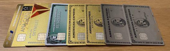 7枚のアメックスカード