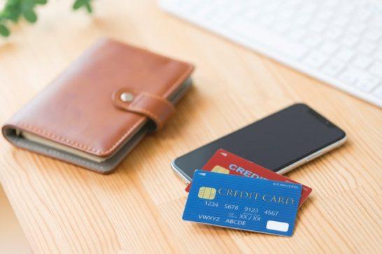 クレジットカードとスマホと手帳