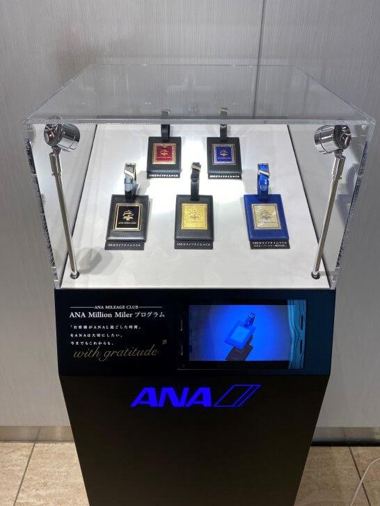 ANAミリオンマイラーのタグ展示