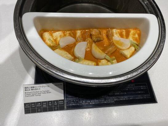 ANAスイートラウンジの食事(鶏肉と湯葉のトマトクリーム煮込み カブを添えて)
