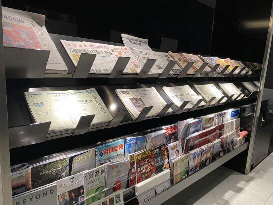 ANAスイートラウンジ(T3 114番口近辺)の新聞・雑誌