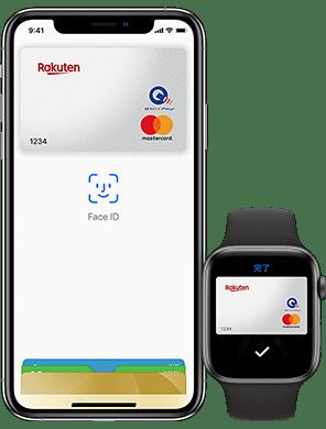 楽天カードのApple Pay