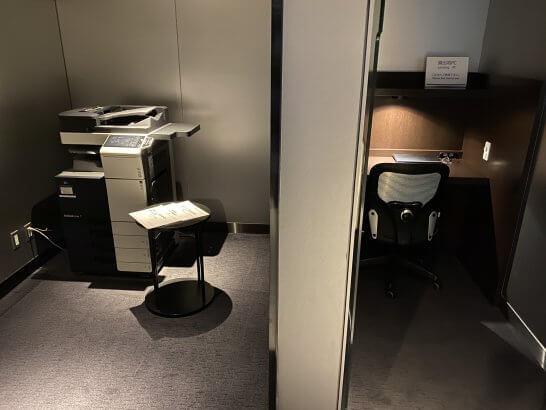 ANAスイートラウンジ(羽田T3)のコピー機・貸し出し用PCルーム
