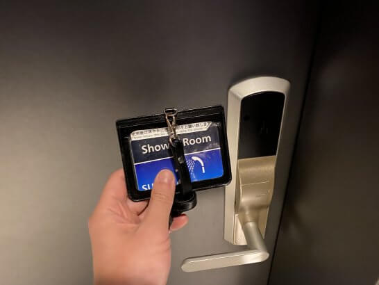 ANAスイートラウンジ(羽田T3)のシャワールームのオートロック・カードキー
