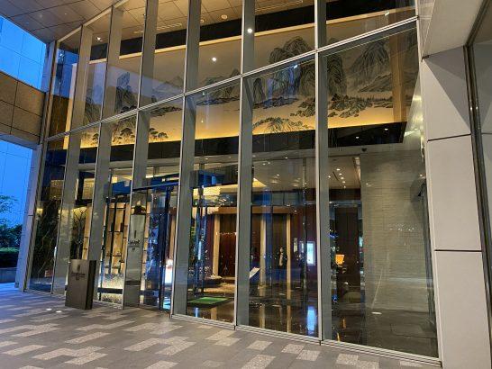 シャングリ・ラ ホテル東京の入り口
