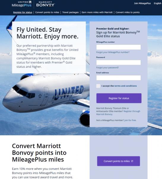ユナイテッド航空とマリオットボンヴォイのステータスマッチ画面