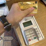 Visaのタッチ決済の搭載カードと決済端末