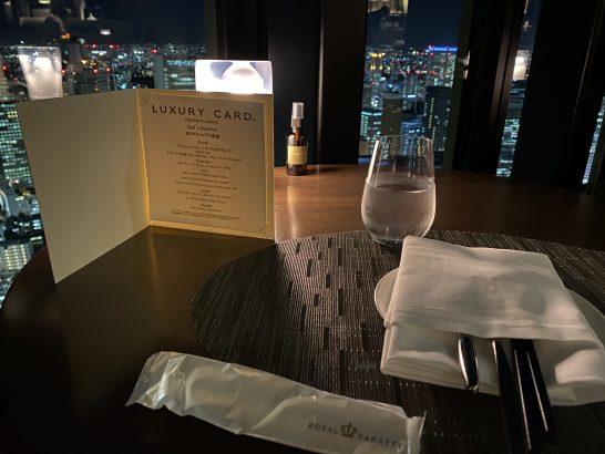 コンラッド大阪のラグジュアリーラウンジアワーのテーブル・メニュー