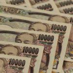 多数の一万円札