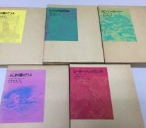 福音館古典童話シリーズほか児童書・絵本を出張買取。埼玉県新座市