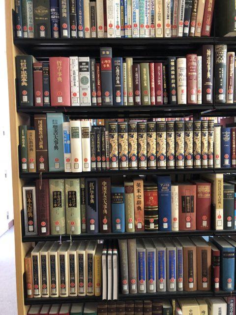 大学図書館除籍買取専門書