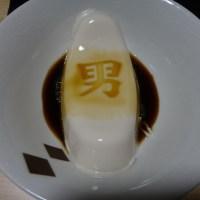 「男気豆腐」
