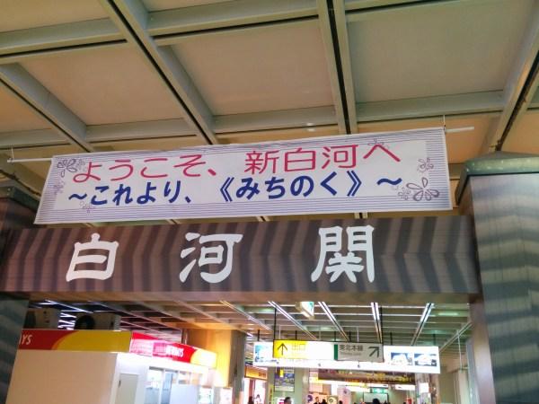 2014-03-04 10.46.39