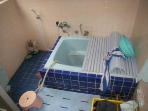 直焚き浴槽