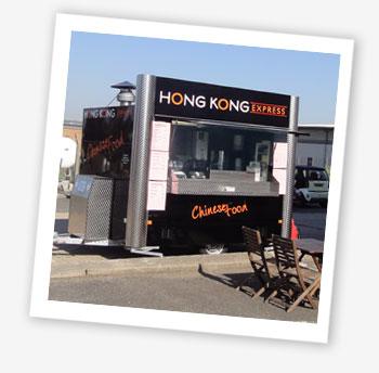 Hong Kong Express On Wheels
