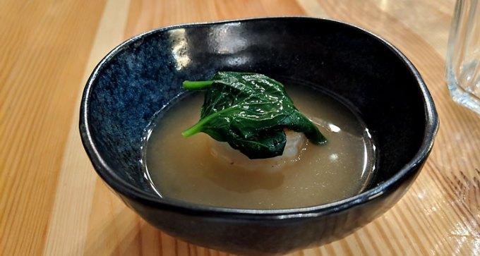 White miso soup, charred prawn