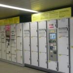 渋谷駅コインロッカーの時間と場所!意外な穴場を発見