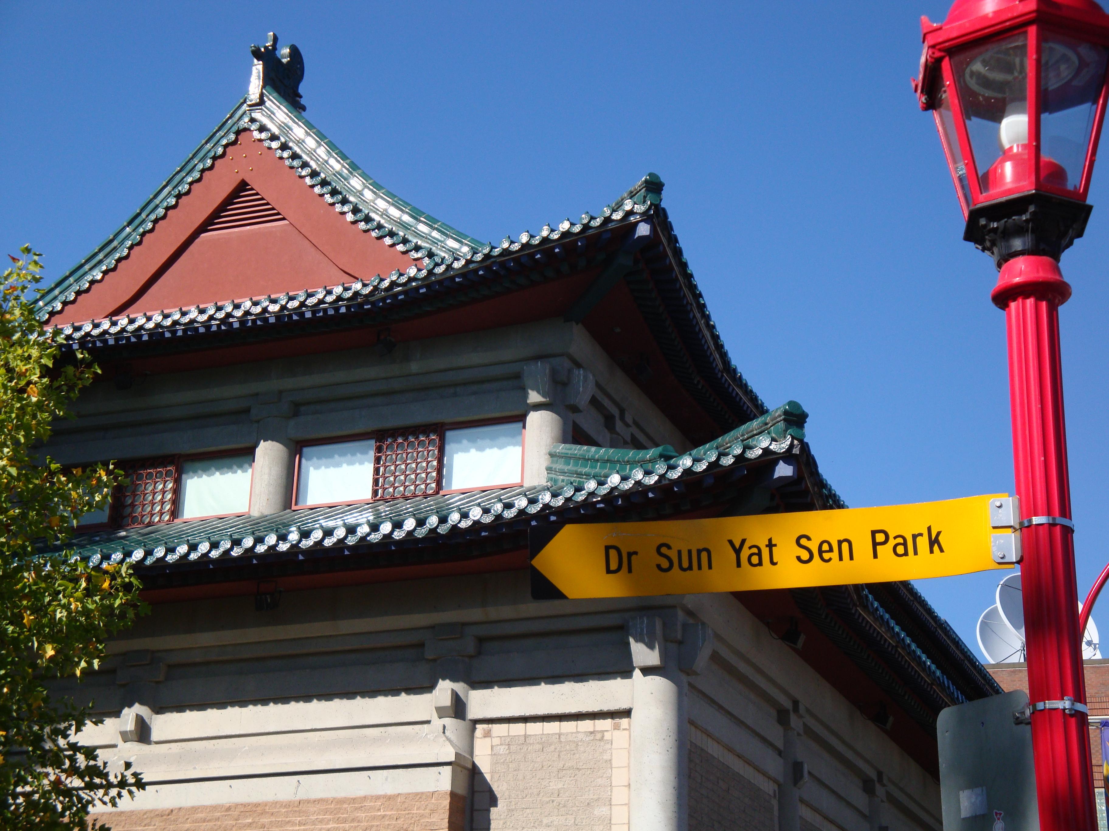 Building in front of Dr. Sun Yat-Sen Park