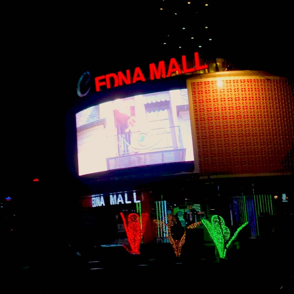 Edna Mall in Addis Ababa