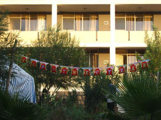 Happy Ethiopian New Year September 11