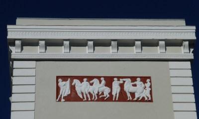 10th Street facade