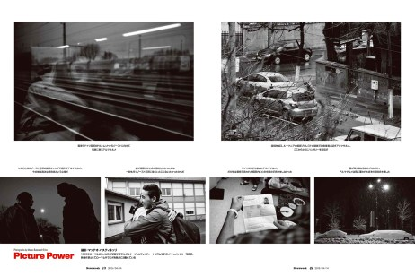 """April 2015 - """"Souls of Syrians"""" published in Newsweek Japan."""