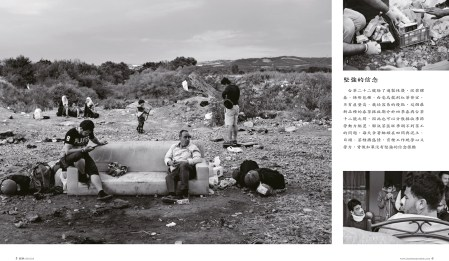 """September 2015 - """"Souls of Syrians"""" published in Rhythms of Taipei (Taiwan)."""