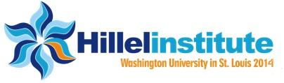Hillel Institute 2014 Logo -maybe