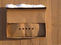 Dlia Pochty - For mail