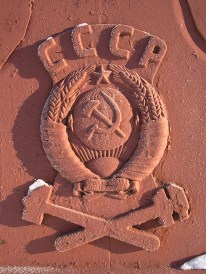 Crest of the Soviet Railways on a wagon reclaimed as a garden shed