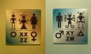 alien toilet rooms