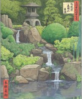 Waterfall at Shofuso