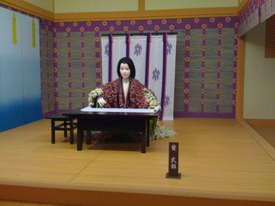 Murasaki Shikibu -- Takefu's favorite turncoat