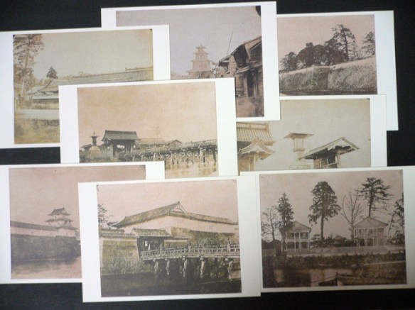 Old photos of Fukui City