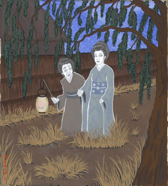 Otsuyu (Kaidan Botan Doro)