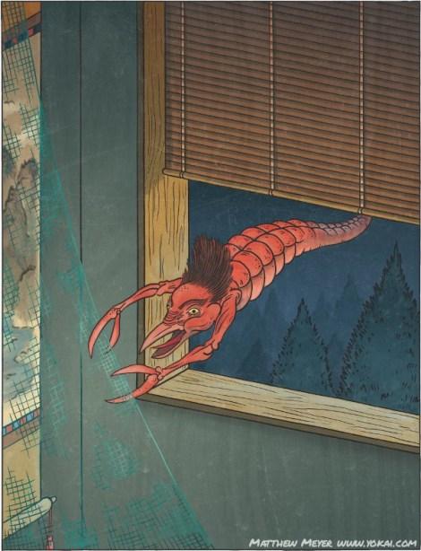 Amikiri (網切)