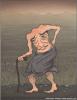 Dounotsura