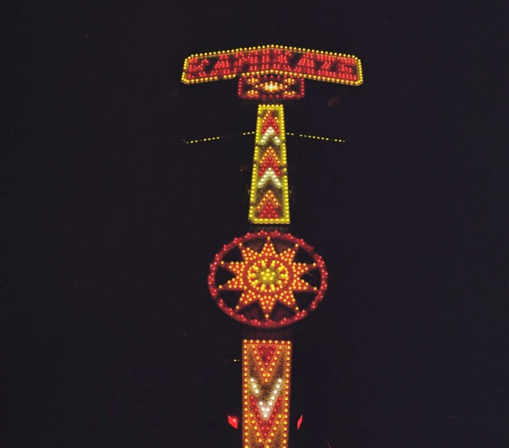 A ride at the State Fair of Texas on Medium Format Film