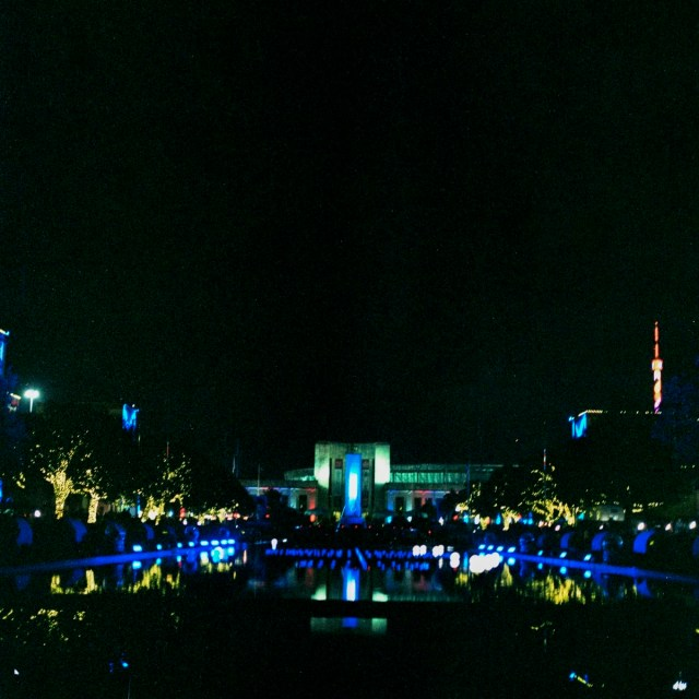 Fair Park at night