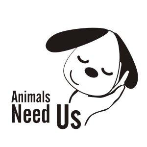 anu-animanls-need-us