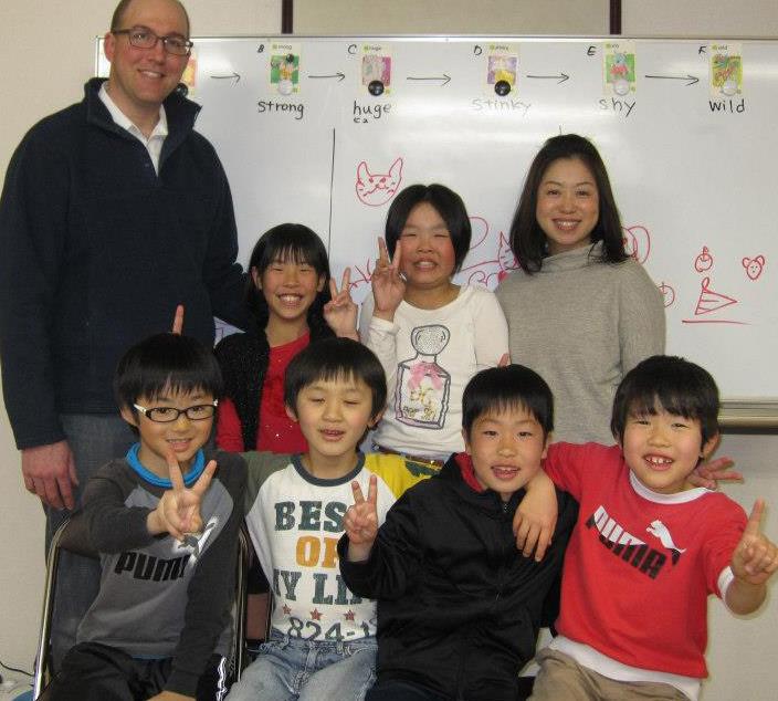 Mattison English in Japan
