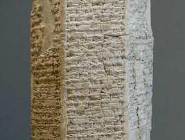 sumerian-cunneiform-tablet