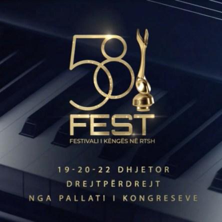 Logo of Festivali i Këngës 58