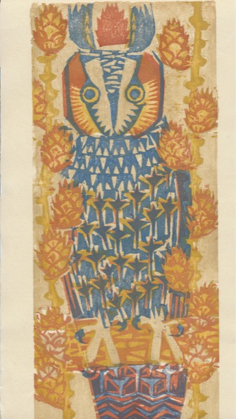 """""""Larch Tree Owl"""" woodblock print by Matt Underwood"""