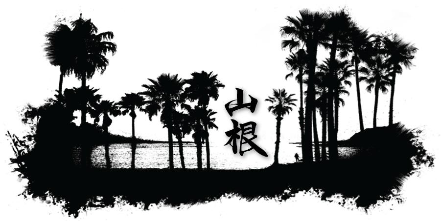 Island Ink