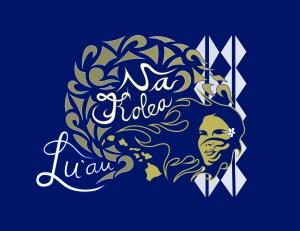 Lu'au Shirt, Back