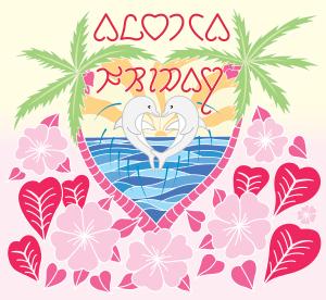 V-day Aloha Friday